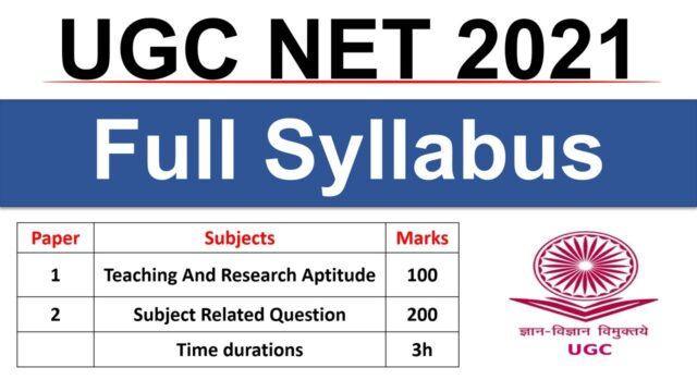 UGC NET 2021 Exam