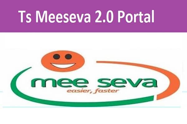 REASON FOR LAUNCHING MEESEVA 2.0
